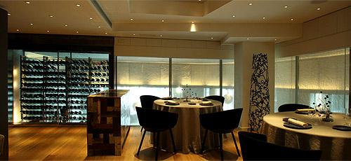 Restaurant Saüc (Hotel Ohla)  |  Barcelona
