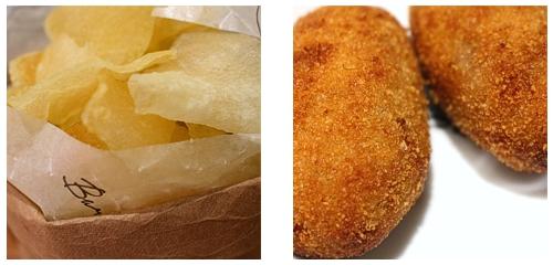 Patatas Barbas  &  Croquetas de jamón